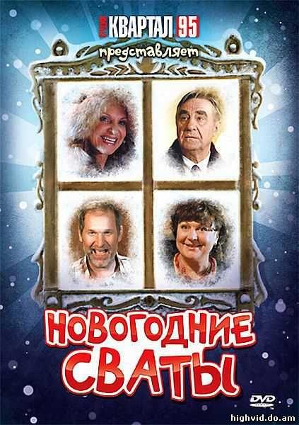 скачать российские сериалы каталог фильмов