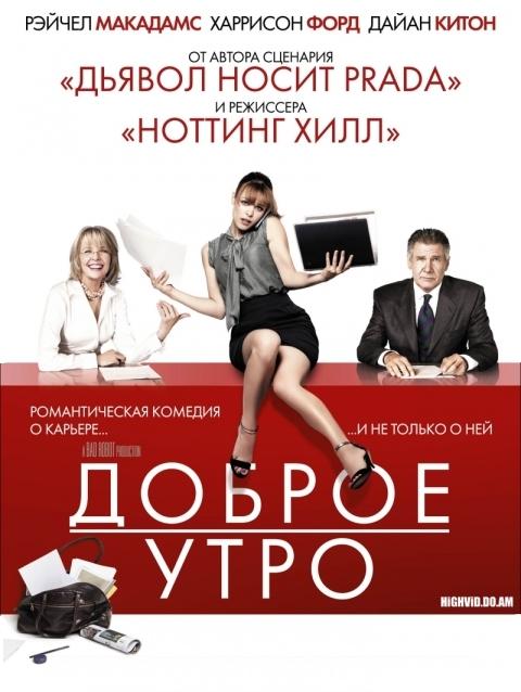 Гдз по истории россии 6 класс учебник ответы на вопросы ведюшкин